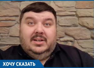 Дороги в Волгограде делают, чтобы они разваливались, - Алексей Ульянов