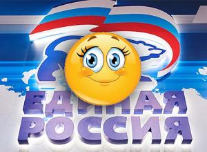 «Блокнот Волгоград» публикует список вероятных победителей праймериз «Единой России»: Центральный район