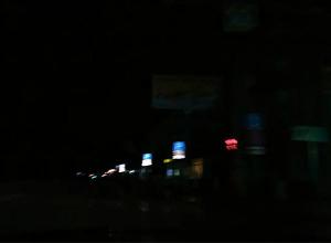 Ночью по всему Волгограду погасли фонари