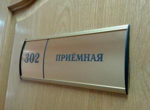 В Волгограде срочно ищут двух директоров