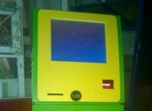 Игровые автоматы в Волгограде [Архив] - Волгоградский форум