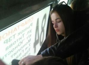В Волгограде разыскивают спящую красавицу