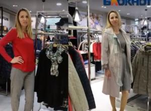 41-летняя волгоградка увидела разницу между серым свитером и сексуальной красной блузкой