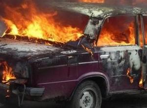 Заметая следы, житель Котово придумал угон своего сгоревшего ВАЗа