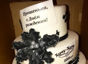 Прохор Шаляпин получил в день рождения 10-килограммовый торт с надписью «Хочу»