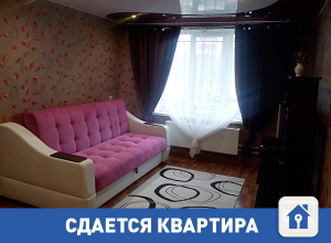 Сдается уютная квартира в Волжском