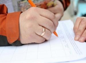 В Волгоградской области собрали более 15 тысяч подписей за референдум о переводе стрелок
