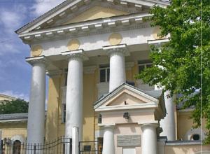 В Волгограде ради Дворца торжеств выселят чиновников