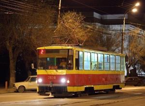 В Волгограде ночные трамваи больше не ходят до «Детского центра»