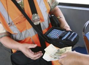 Мэрия Волгограда планирует поднять стоимость проезда до 30 рублей