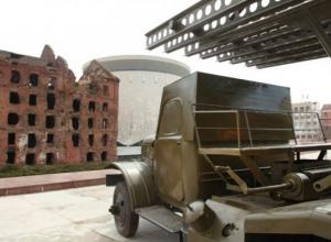 Военная техника Сталинградской битвы вернулась на свое законное место в центре Волгограда