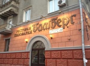 Владелец «Бамберга» в Волгограде наказан штрафом за посягательство на здание 1946 года