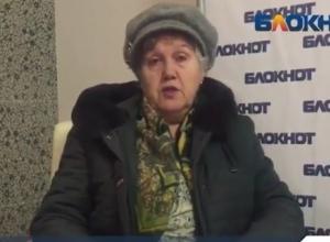 Пенсионерка из Волгограда будет платить два года за косметические процедуры «Города красоты»