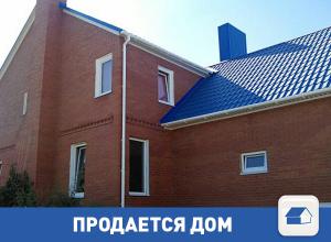 Продается уютный двухэтажный дом с четырьмя спальнями