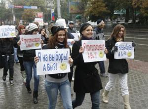 18-летних избирателей заманивают на выборы пригласительными на «Волгоград Арену»