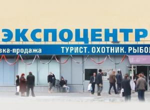 «Экспоцентр» планируют закрыть в Волгограде из-за грубых нарушений