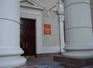 Депутаты областной думы решили странно отметить свое 25-летие
