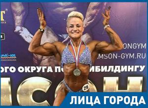 Первое место мне не дали из-за прически, - серебряный призер по бодибилдингу из Волгограда