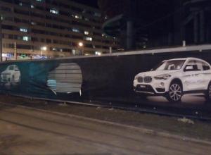 Волгоградцы срезали с забора новенький BMW
