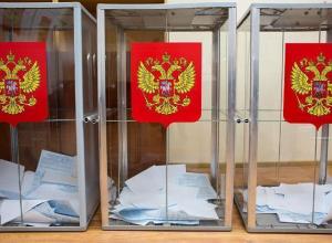 Волгоградский облизбирком завтра огласит официальные итоги выборов