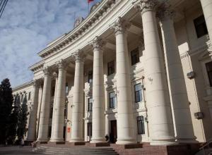В Волгограде хотят объединить молодежную политику и образование в один комитет