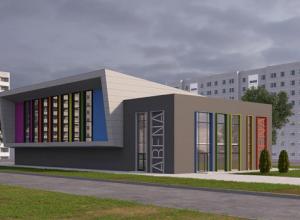 Новая волейбольная арена появится на месте разрушенной школы олимпийского резерва в Волгограде