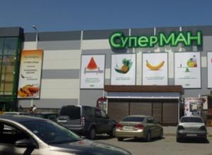 «МАН» в Волгограде вошел в стадию ликвидации