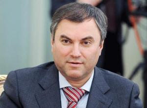 Спикер Госдумы Вячеслав Володин посетит Волгоград накануне президентских выборов
