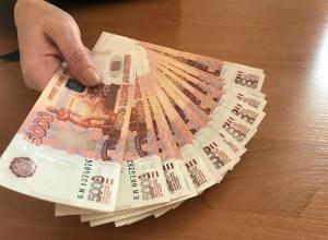 За махинации с отчетом  чиновник мэрии выплатит штраф в Волгограде