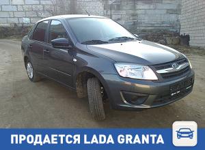 Lada Granta ищет своего хозяина в Волгограде
