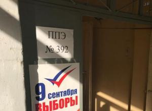 Жители Волгограда не пришли голосовать за депутатов