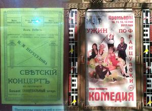 Тогда и сейчас: Светские вечера Царицына и современная культурная жизнь Волгограда