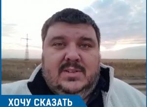 Чистый родник превратили в свалку, – волгоградский общественник Алексей Ульянов