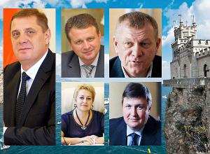 Десять волгоградских депутатов поехали в курортную Ялту за счет бюджета