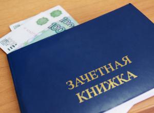 Философ с задатками бизнесмена попал под следствие за торговлю оценками в колледже Волгограда