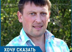 Ответить за повышение пенсионного возраста призвал активист волгоградских депутатов Госдумы