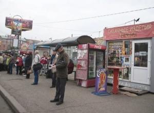 Волгоградские киоски за два месяца станут одинаковыми
