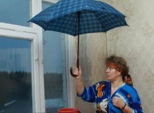 Управляющую компанию в Волгограде оштрафовали на 125 тысяч рублей за дыру в крыше