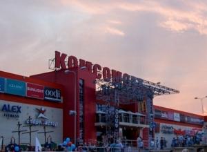 «КомсоМОЛЛ» экстренно эвакуировали за час до тестового матча в Волгограде