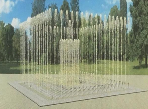 В парке «Семейный» в Волгограде начали строить фонтан