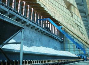 На Гремячинском ГОКе осуществили пробную подачу руды на фабрику