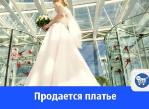 Продается шикарное свадебное платье со шлейфом