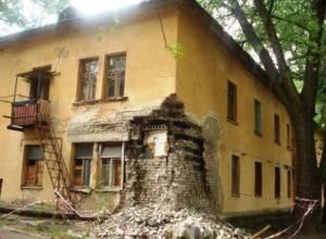 В Волгоградской области провалена программа  капремонта жилых домов
