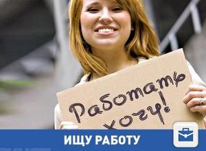 Ищу работу в Волгограде