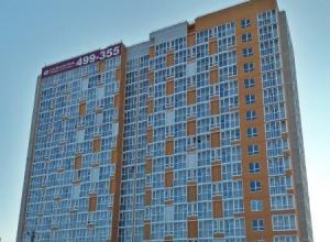 «Синара–Девелопмент» ввела в эксплуатацию жилой комплекс «Акварель»