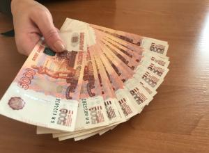 Мошенник «нагрел» бизнесмена в Урюпинске на полмиллиона рублей