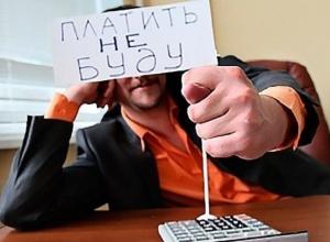 Два года колонии грозит коммерсанту из Волгограда за сэкономленные 5,3 млн рублей налогов