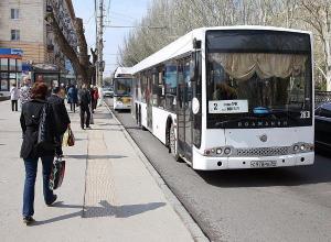 В Волгограде появятся табло, отсчитывающие время до автобуса