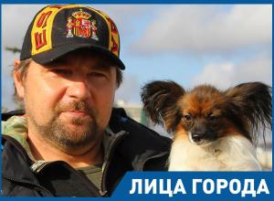 Даже бульдог может умереть от страха, - президент волгоградской федерации кинологического спорта