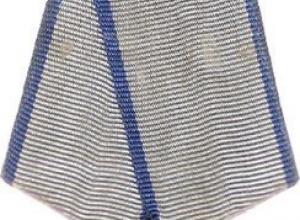 скачать игру медаль за отвагу 2016 через торрент на русском бесплатно - фото 5